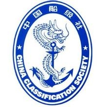 China Classification Society logo