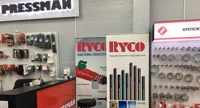 RYCO Pressman