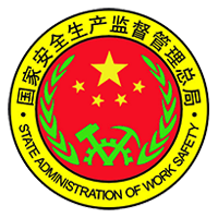 State Administration Of Work Safety MAKA logo